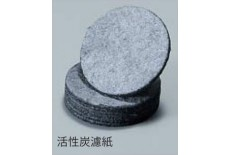 Charcoal Filter Paper