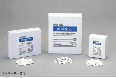Paper Disc (Antibiotic Assay)