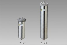 Stainless Steel Housing For Single Hold (1TS Type)