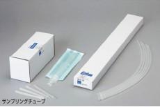 Sampling Tube