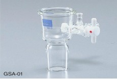 Vacuum Filtration Absorption Adapter